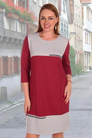 Платье Циния
