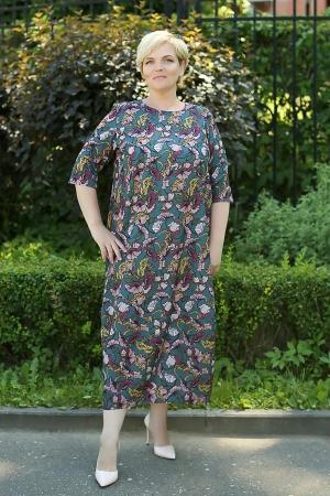 Платье Листопад 6140