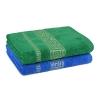Полотенце гладкокрашеные Жаккард 0702, 430 г/м2