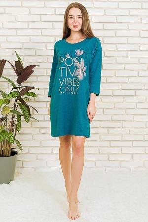 Платье Мия 6498