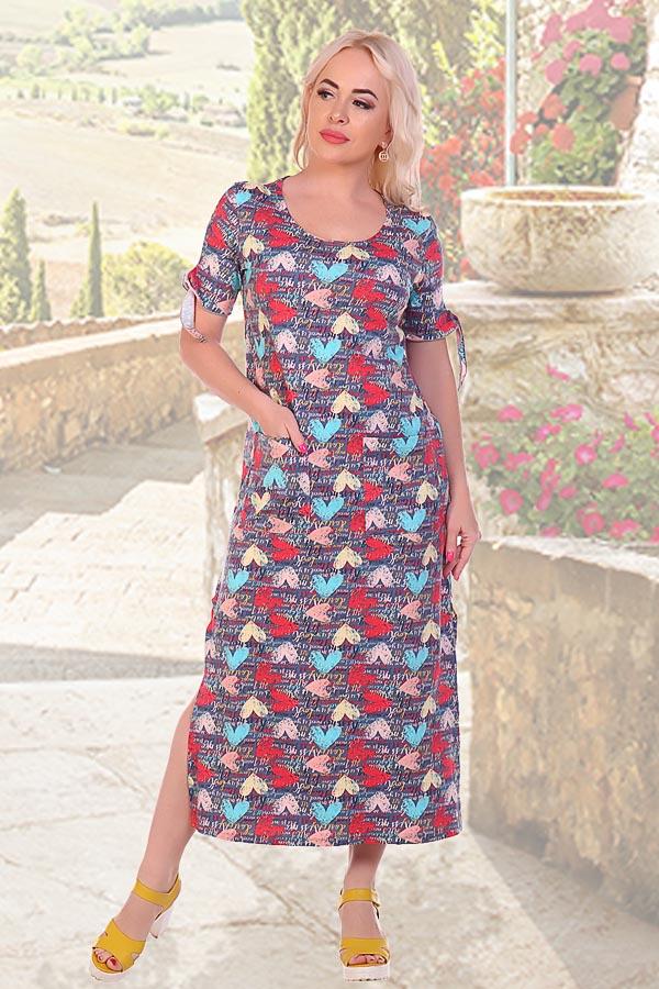 Платье 10480