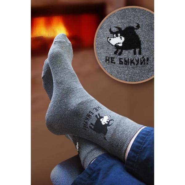 Носки Эмодзи мужские