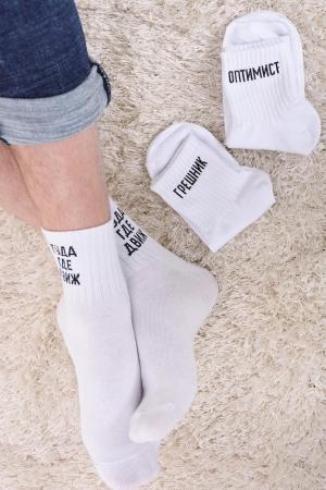 Носки Юность мужские