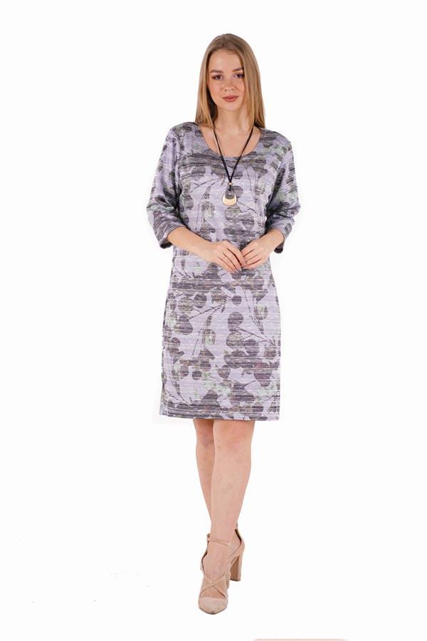 Платье 1238 ПК