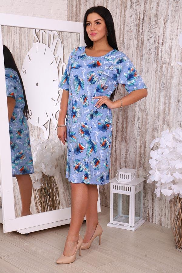 Платье 35505