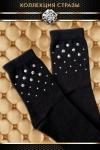 Носки Карат женские
