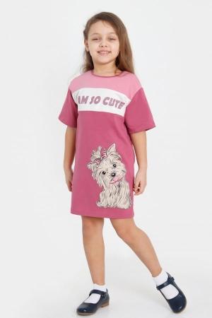 Платье Арина детское