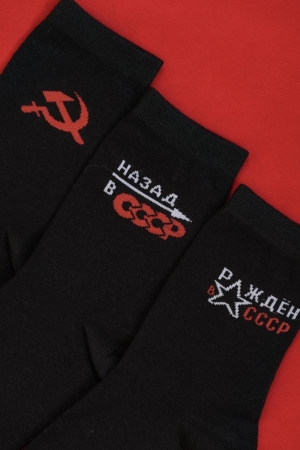 Носки СССР мужские