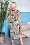 Платье женское 8147