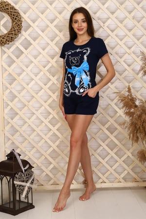 Женский костюм 12585
