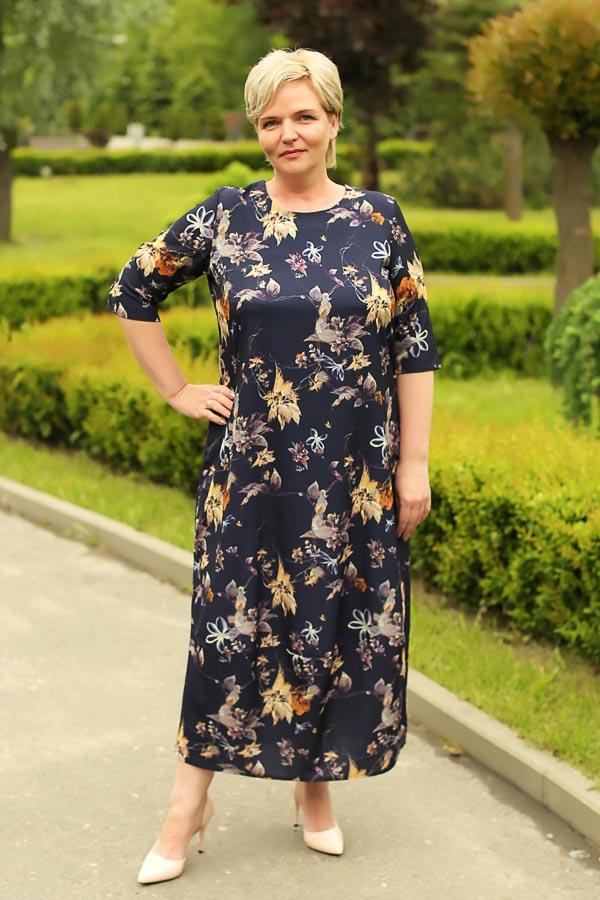 Платье Листопад  6139