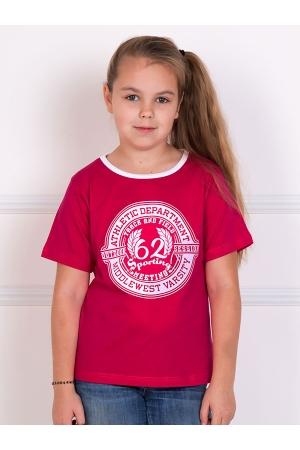 Футболка детская Камелот (красный)