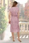 Платье Агератум