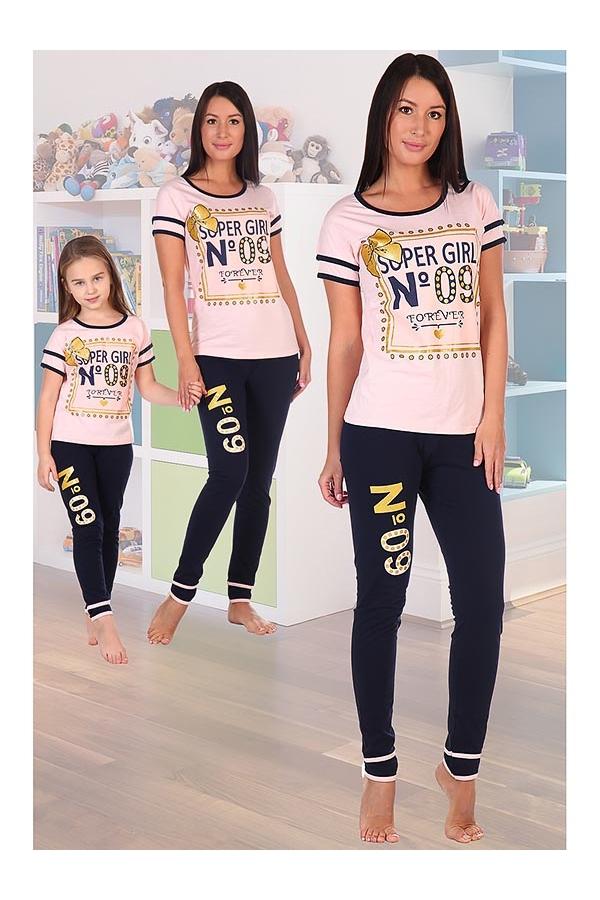Пижама Супер девушка 2215